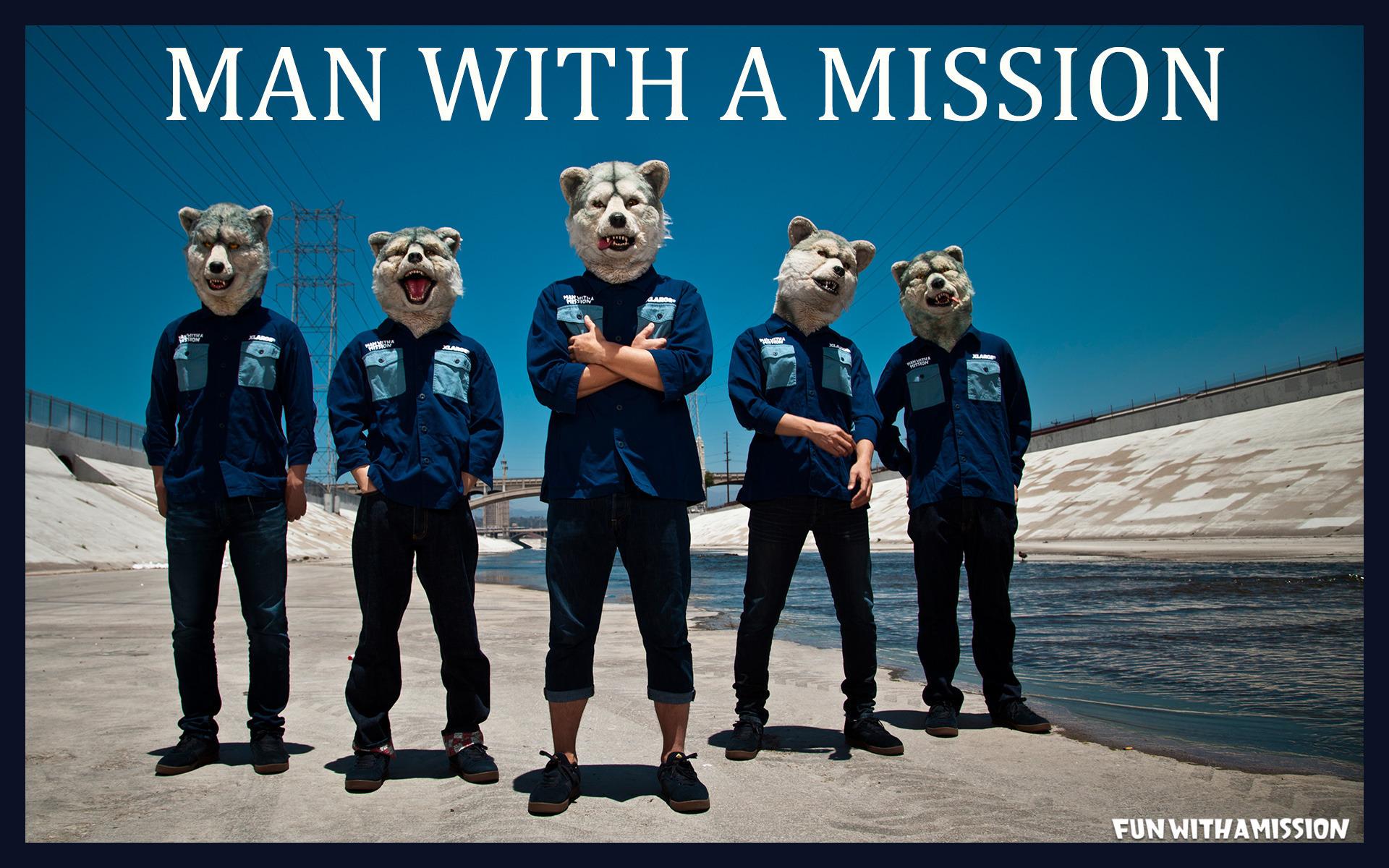 体験版ギャラリーダウンロードページ Fun With A Mission