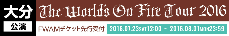 Content_20160720_bnr_01